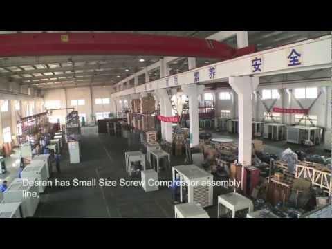 Desran Compressor (Shanghai) Co.,Ltd Introduction Film