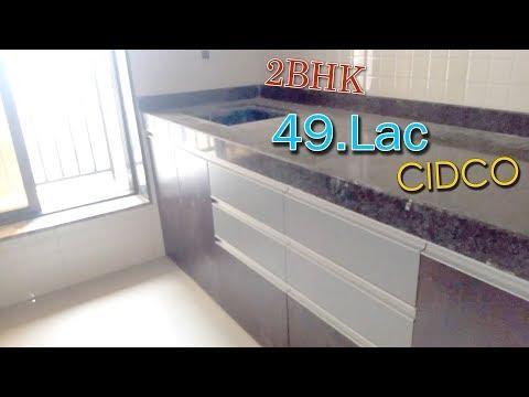 "100% Bank Loan CIDCO Apartement || 2BHK Flat Mumbai ""Virar"" - ""SIKHAR HEIGHTS"" Part - 2"