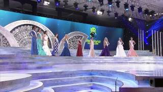 Miss World 2013 - FULL SHOW HD - Part 4 of 6