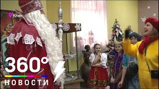 Дед Мороз из Великого Устюга приехал в Клин