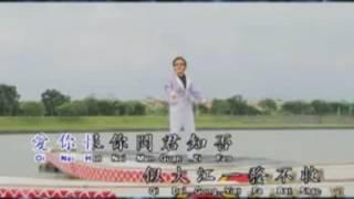 SHANG HAI THAN^KARAOKE MUSIK