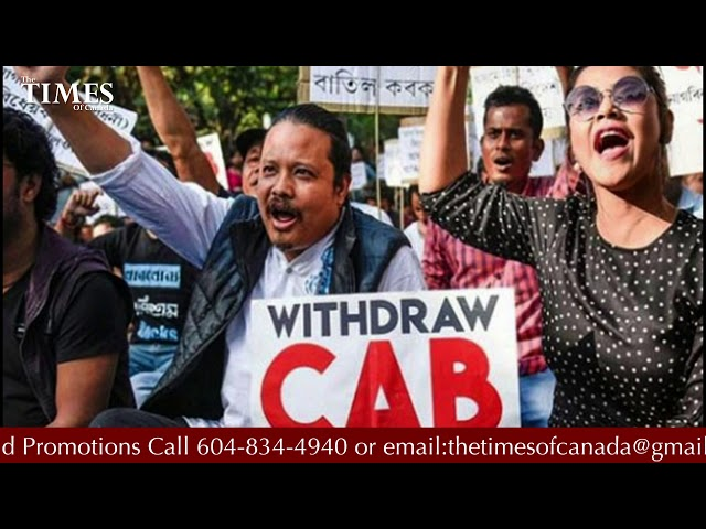Two Died During CAB Protest