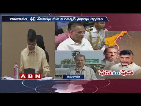 CM Chandrababu to Meet Governor Narasimhan Over Cabinet Expansion after Jagan Incident