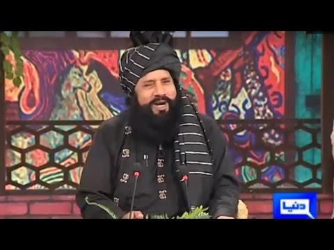 Funny Poetry in Dewan e Siyasat - Eid Special | Dunya News