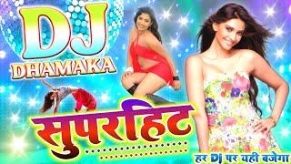 Pramod premi ka gana 2020 new bhojpuri dj remix song - superhit mix