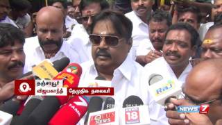 Vijayakanth on current situation of Tamil Nadu | News7Tamil