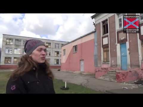 | Отделение Сбербанка № 2363 Городское - Банки в городе