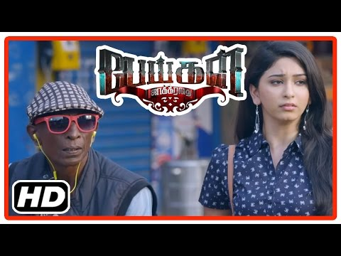 Peigal Jaakirathai Tamil Movie   Scenes   Jeeva wants the ghosts to leave him   Eshanya