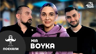 "Download MIA BOYKA - live-версия ""Ананас Адидас"", почему скрывает прошлое, что объединяет с Billie Eilish Mp3 and Videos"
