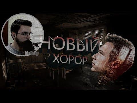 Трейлер нового ужастика || Resident Evil 7 Biohazard #1 || MRBUG MOMMENTS #4