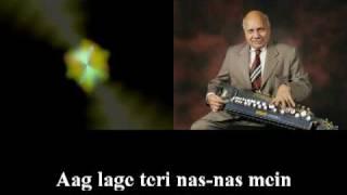 Tera Jado Na Chale Ga - Instrumental by Prof Qasim Hasan Zaidi
