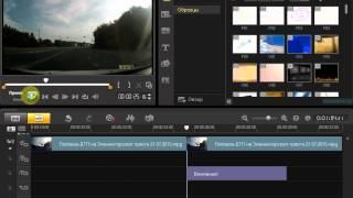 Как легко замедлить, увеличить и подсветить часть видео
