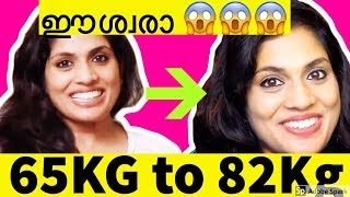 😱I gained this much weight in 9 months|Weight gain and Weightloss program|pregnancy Malayalam(2019)