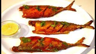 बांगडा फ्राय |  Bangada fry recipe in marathi by mangal marathi