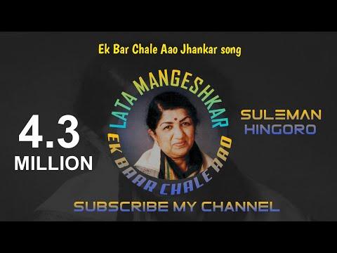 Ek Baar Chale Aao - arunkumarphulwaria (WITH JHANKAAR BEAT) - YouTube.FLV