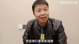 """河北农村妇女""""姑嫂一家亲""""(小丽),拍短视频一年能赚多少? screenshot 2"""
