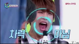 just Park Woojin things