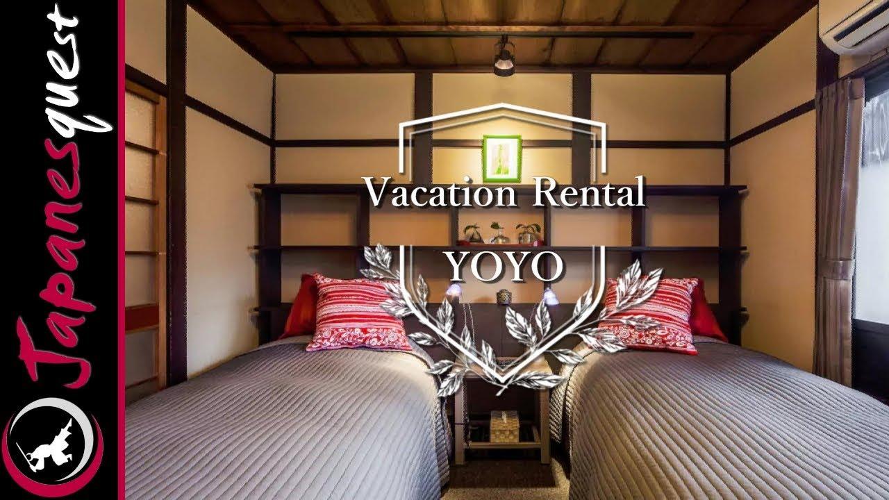 My Vacation Rental