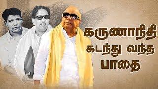 Life History of DMK Chief Kalaignar Karunanidhi