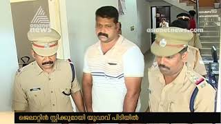 Youth arrested with 125 KG of Gelatin sticks | FIR 17 May 2019 Asia...