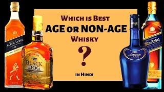 कोनसा व्हिस्की बेस्ट है Age ओर Non-Age कोनसा खरीदू ? | Which is Best ? Age or Non Age Whisky ?