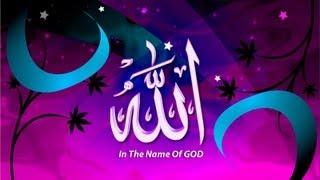 RARE - Shaikh Zulfiqar Ahmed Naqshbandi - Ek Nasha sa hein jo chaye he teyray naam ke saath