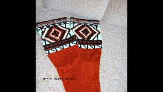 ДЖУРАБЫ. Вязание спицами. Рow to tie a dzhuraby socks.  часть 1.