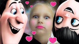 Алиса играет в ОТЕЛЬ ТРАНСИЛЬВАНИЯ!!!
