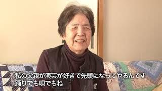 岡田 栄子 氏(イメージ画像)