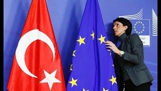 ЕС не будет финансировать вступление Турции в объединение