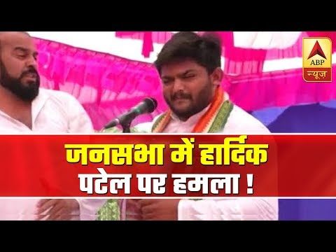 Know About The Man Who Slapped Hardik Patel In Gujarat | Sansani | ABP News