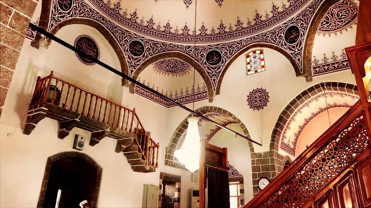 Diyarbakir Tanıtım Jeneriği