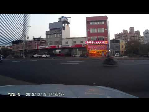 開出巷口 一定要注意左右來車 開車都要安裝