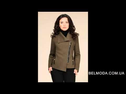 Интернет магазин Белмода, Верхняя одежда из Белоруси, женская одежда
