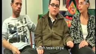 התמודדות משפחות עם ילד הסובל מעודף משקל חדשות 2 דצמ 16