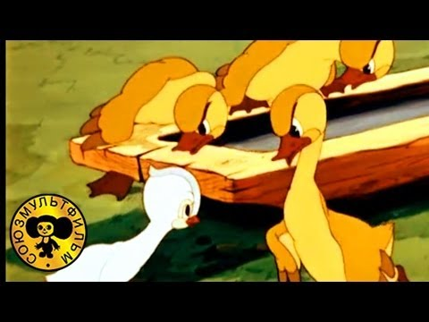 Сказки для детей - Золотая коллекция сказок - Гадкий утенок