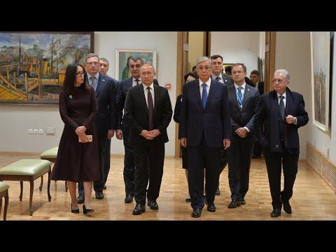 Президенты России и Республики Казахстан посетили  центр «Эрмитаж-Сибирь»