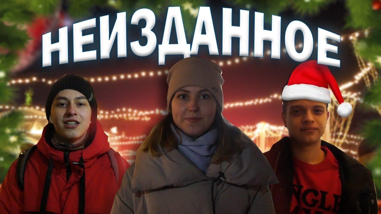Хрюши Против | Воронеж - С новым 2021 годом - Неизданное + Анонсы