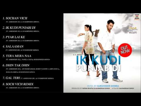 IK KUDI PUNJAB DI - AMRINDER GILL & SUKSHINDER SHINDA - FULL SONGS JUKEBOX