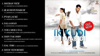 IK KUDI PUNJAB DI - AMRINDER GILL & SUKSHINDER SHINDA - FULL SONGS JUKEBOX