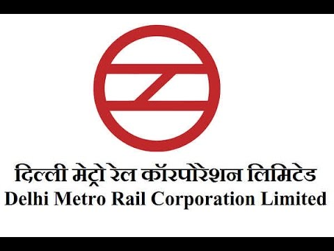 DMRC Recruitment Process for Maintainer Post