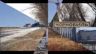 Презентация по ОБЖ на тему АЭС в Чернобыле