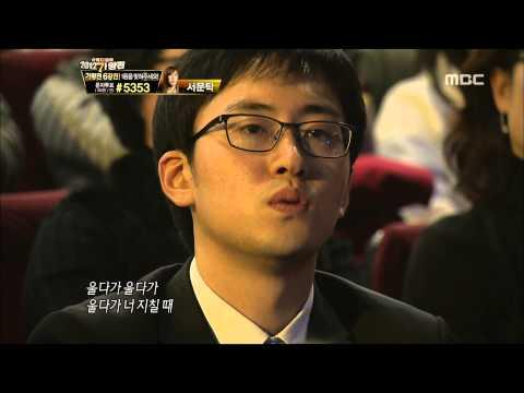 #05, So Hyang - As I Live, 소향 - 살다가, I Am a Singer2 20121202