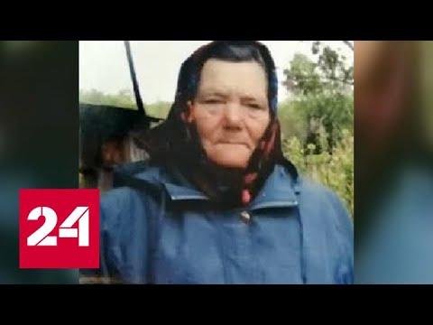 Смотреть Пенсионерка из Хабаровска застряла в трясине и отпугивала медведей рыком - Россия 24 онлайн