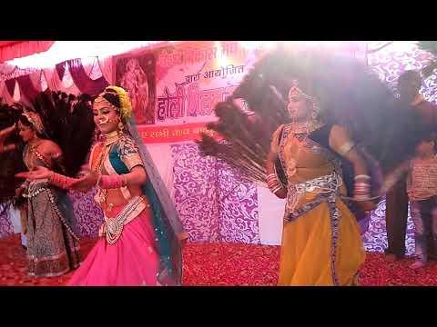 Mere Banke Bihari Aan Baso Tan Man Mein Holi Milan Samaroh 2017