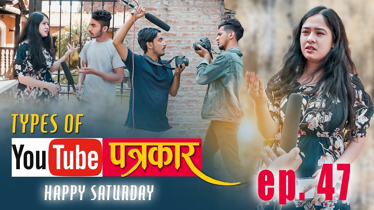 TYPES OF YOUTUBE पत्रकार | Happy Saturday 47 | September- 2019 | Colleges Nepal