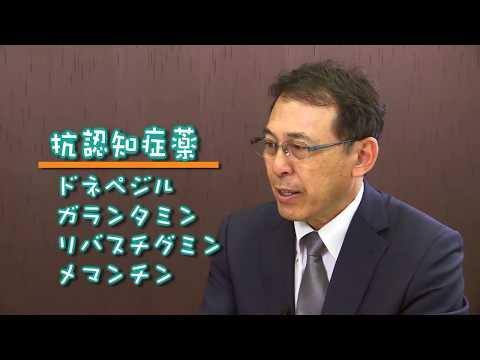 認知症なんでもTV #02-3 長尾和宏先生「認知症の薬の問題について」