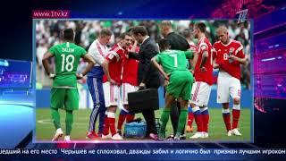 Главное футбольное событие планеты стартовало в Москве
