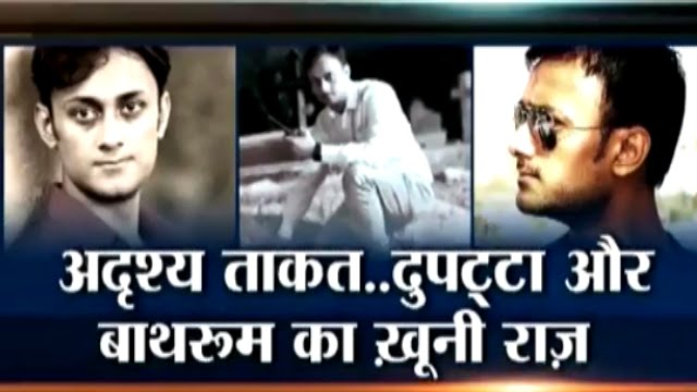 Yakeen Nahi Hota: Did Evils Killed Paranormal Investigator Gaurav Tiwari